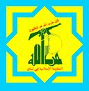 کوچه شهدا در استان تهران